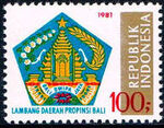 Indonesia 1981 Provincial Arms (1st Group) b