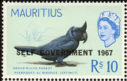 Mauritius 1967 Self-Government Overprints o