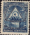 """Nicaragua 1898 Coat of Arms of """"Republic of Central America"""" f.jpg"""