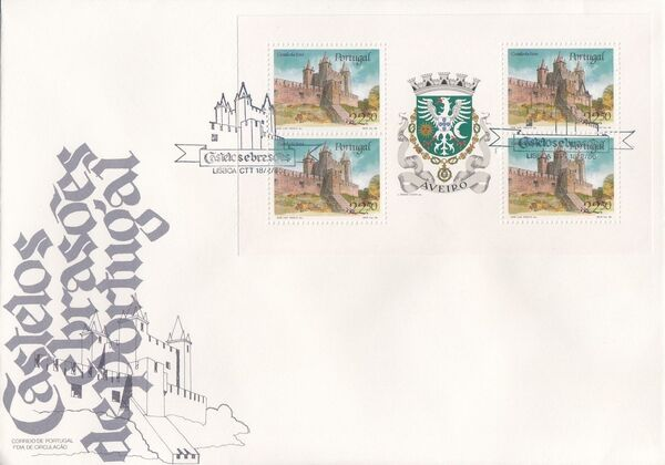 Portugal 1986 Castles and Arms (1st Group) FDCa