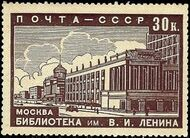 Soviet Union (USSR) 1939 New Moscow c