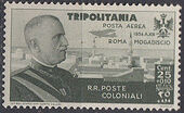 Tripolitania 1934 65th Birthday of King Victor Emmanuel III and Flight Rome to Mogadiscio a