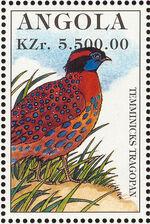 Angola 1996 Hunting Birds h