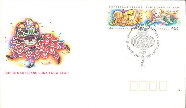Christmas Island 1994 Year of the Dog q