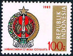 Indonesia 1982 Provincial Arms (12th Group) a