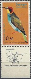 Israel 1963 Birds of Israel (3rd Group) a