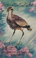 Libya 1982 Birds ze