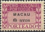 Macao 1947 Portuguese Colonial Empire (Postage Due Stamps) e
