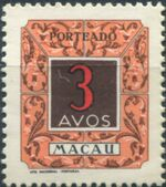 Macao 1952 Postage Due Stamps b