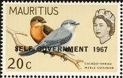 Mauritius 1967 Self-Government Overprints g