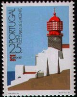 Portugal 1987 Lighthouses and International Stamp exhibition CAPEX 87 d