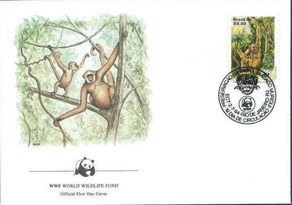 Brazil 1984 WWF - Southern Muriqui FDCb