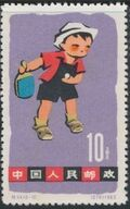 China (People's Republic) 1963 Children's Day j