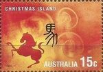 Christmas Island 2005 Year of the Rooster i