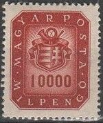 Hungary 1946 Coat of Arms (2nd Group) h
