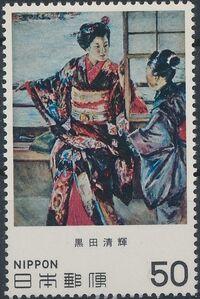 Japan 1980 Modern Japanese Art (6th Series) b