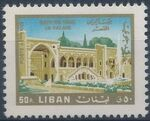 Lebanon 1966 Landscapes - Air Post Stamps e