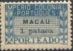 Macao 1947 Portuguese Colonial Empire (Postage Due Stamps) j