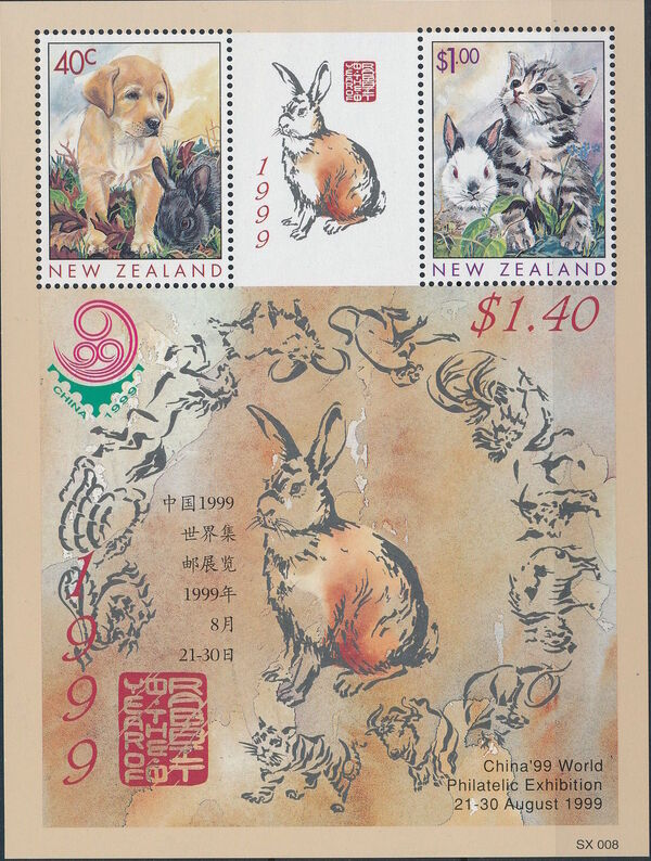 New Zealand 1997 Year of the Rabbit i