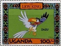 Uganda 1994 The Lion King i
