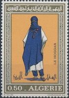 Algeria 1972 Regional Costumes (2nd Issue) a