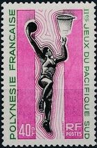 French Polynesia 1966 2nd South Pacific Games - New Caledonia c