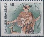 Greece 1986 Greek Gods s