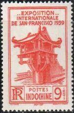 Indo-China 1939 International Exhibition - San Francisco b