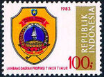 Indonesia 1983 Provincial Arms (13th Group) a