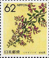 Japan 1990 Flowers of the Prefectures d.jpg