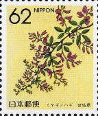 Japan 1990 Flowers of the Prefectures d