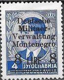 Montenegro 1943 Yugoslavia Stamps Surcharged under German Occupation i