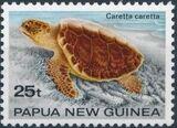Papua New Guinea 1984 Turtles f