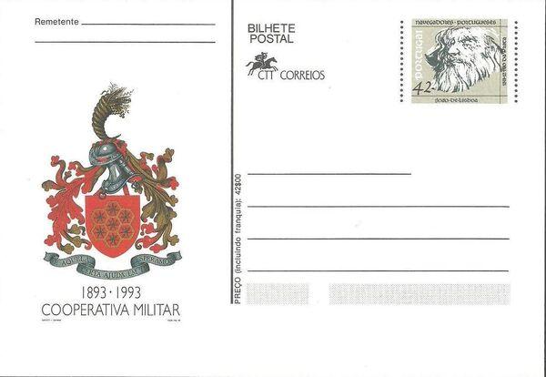 Portugal 1993 Portuguese navigators (4th Issue) STAb