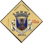 Angola 1963 Coat of Arms - (1st Serie) p