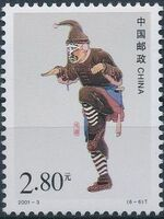 China (People's Republic) 2001 Clown Roles in Peking Opera f