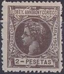 Elobey, Annobon and Corisco 1905 King Alfonso XIII l