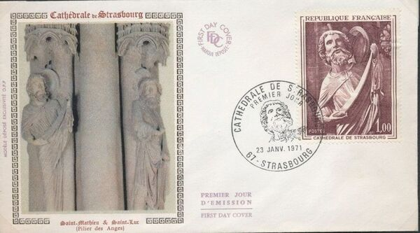 France 1971 Artistic Series (1st Group) FDCa