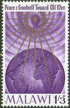 Malawi 1964 Christmas c