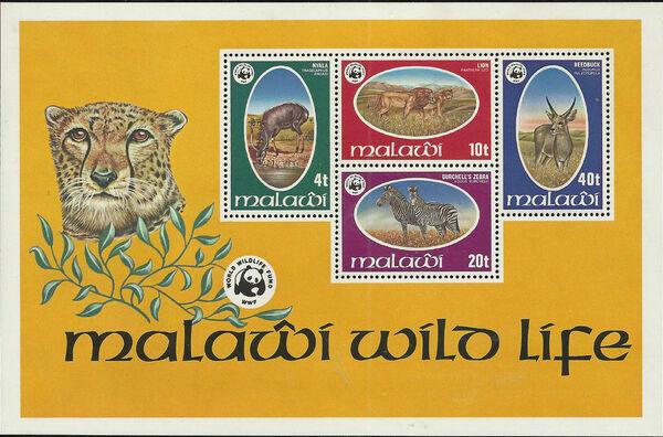 Malawi 1978 WWF Wildlife e