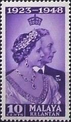 Malaya-Kelantan 1948 Silver Wedding of King George VI & Queen Elizabeth a