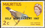 Mauritius 1967 Self-Government Overprints a