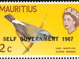 Mauritius 1967 Self-Government Overprints