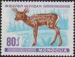 Mongolia 1968 Young Animals g
