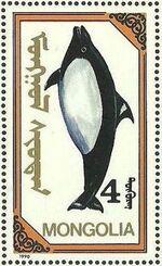 Mongolia 1990 Marine Mammals h