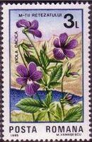 Romania 1985 Retezat National Park, 50th Anniversary d