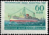 Soviet Union (USSR) 1959 Russian Fleet (1st Group) b
