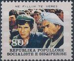 Albania 1977 Albanian Films d
