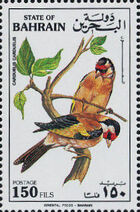 Bahrain 1992 Migratory Birds to Bahrain h