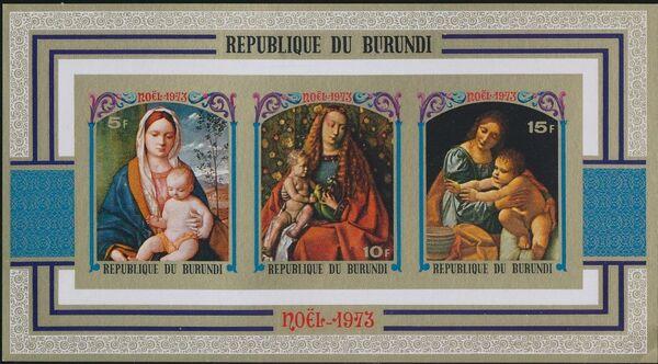 Burundi 1973 Christmas m